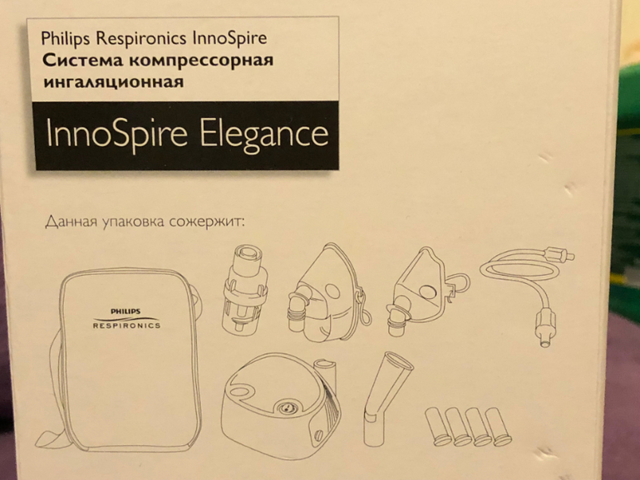 Ингаляторы philips respironics innospire essence